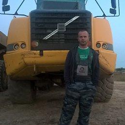 Богдан, 37 лет, Вольногорск