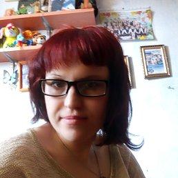 Татьяна, Екатеринбург, 34 года