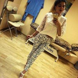 Irina, 23 года, Юбилейный