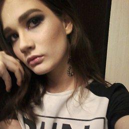 Валерия, 20 лет, Ярославль