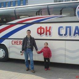 Сергей, Золотоноша, 44 года