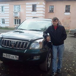Максим, 29 лет, Волчанск