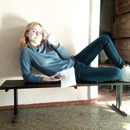 Аня, 20 лет, Запорожье