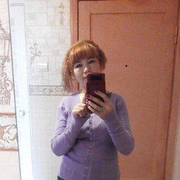 Рамзия, 28 лет, Сибай