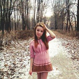 Алина, 20 лет, Владивосток - фото 1
