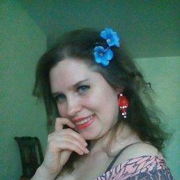 маргарита, 42 года, Жигулевск