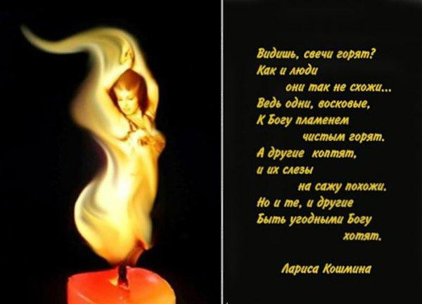 типы стихи к подарку свеча прикольные эти
