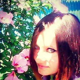 Катя, 28 лет, Лабинск