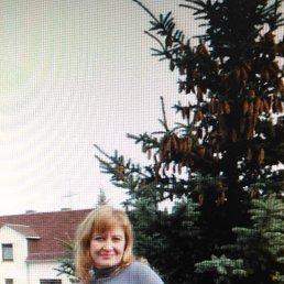 Вера, 48 лет, Лесной городок