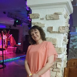 Евгения, 44 года, Магнитогорск