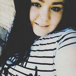 Анастасия, 21 год, Бугульма