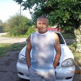 Александр, 48 лет, Новый Буг