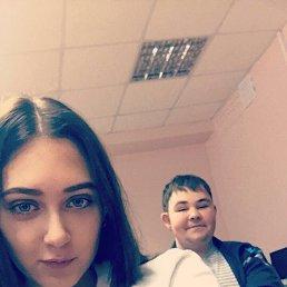 андрей, 20 лет, Зарайск