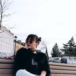 Анастасия, 21 год, Стерлитамак