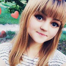 Ilona, 20 лет, Старобельск