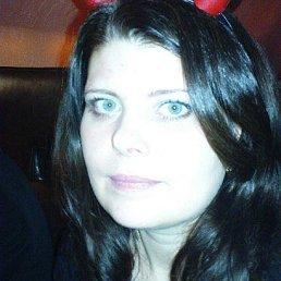 Алиса, 40 лет, Ярославль