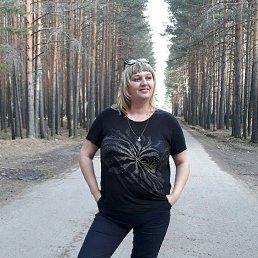 Лариса, 40 лет, Иркутск