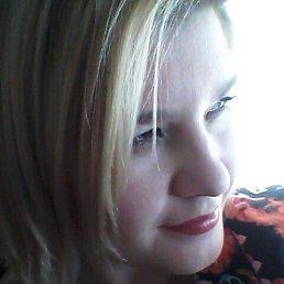 Даша, 35 лет, Борисполь