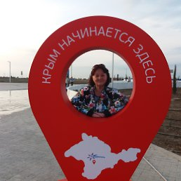 Нина, , Крым