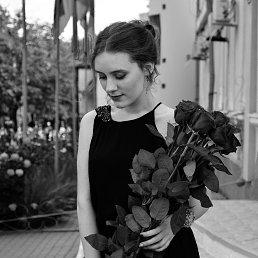 Наталья, 19 лет, Новошахтинск