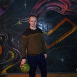 Максим, 29 лет, Новозыбков