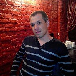 Степан, 36 лет, Калуш