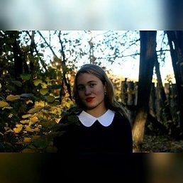 Анна, 17 лет, Быстрый Исток