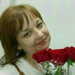Кристина, 28 лет, Дзержинск