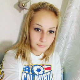 Карина, 19 лет, Пологи