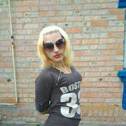 Galina, Казатин, 30 лет