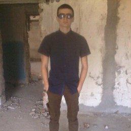 Влад, 19 лет, Никополь