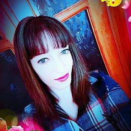 Анастасия, 27 лет, Ахтубинск