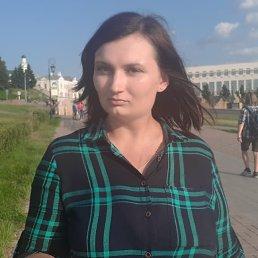 Ирина, 28 лет, Казань