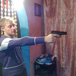 Максим, 28 лет, Шпола