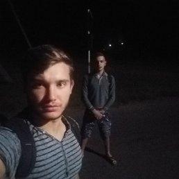 Дмитрий, 19 лет, Новая Каховка