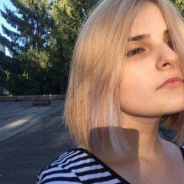Фото Туся, Уфа - добавлено 10 августа 2018