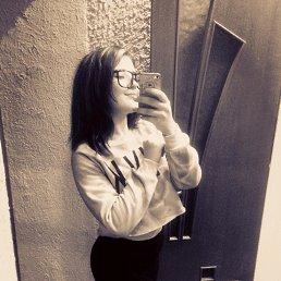 Fremka, 17 лет, Наро-Фоминск