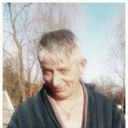 Серж, 50 лет, Динская