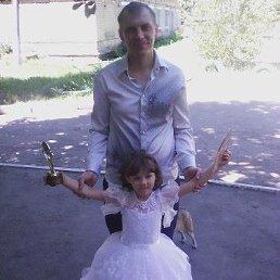 Дима, 34 года, Новогродовка