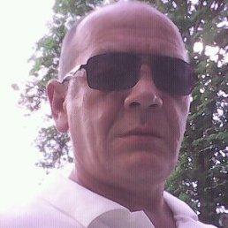 Валера, 54 года, Ромны