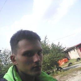 Діма, 21 год, Владимирец