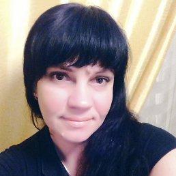 Ирина, 37 лет, Каменское