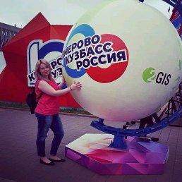 Ксения, 26 лет, Кемерово