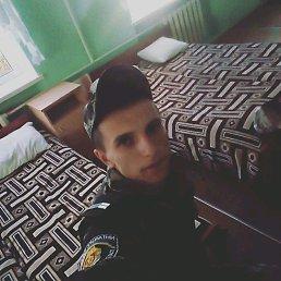 Иван, 24 года, Кировоград