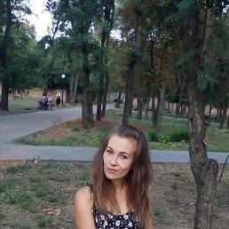 Виктория, 35 лет, Орджоникидзе