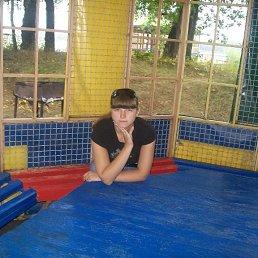 Daria, 30 лет, Саратов