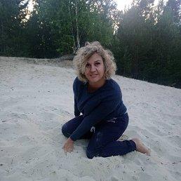 Анастасия, Сургут, 34 года