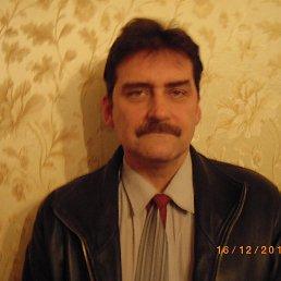 Александр, 56 лет, Славянск