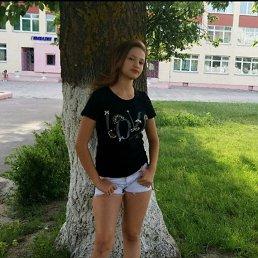 Лера, 20 лет, Красногорск