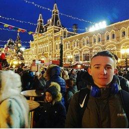 Денис, 19 лет, Можайск